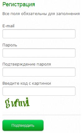 Регистрация в MagneticExchange