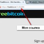 Зарабатываем биткоины на сайте Freebitco.in