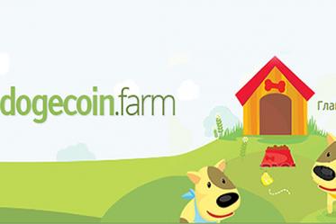 dogecoin_farm