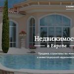 Как заработать на недвижимость без ипотеки с Холдингом «Imperial Rdk»